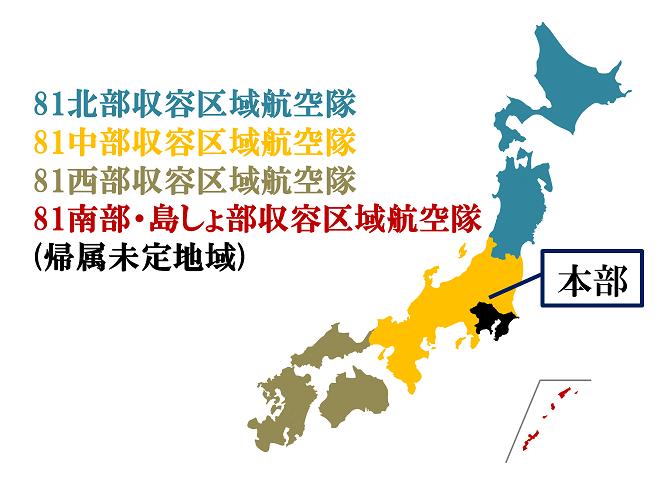 JAPANasf1.PNG