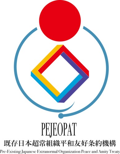 pejeopat_logo.png